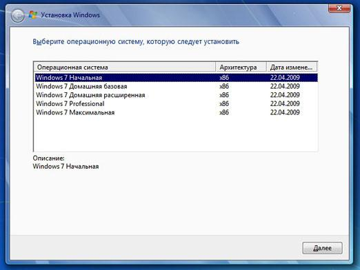 Как установить Windows 7?