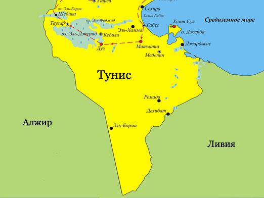 Where is Tunisia located?