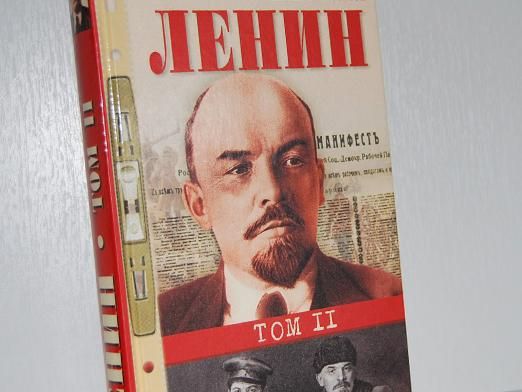 Why is Lenin Lenin?