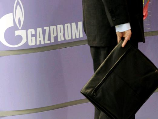 How to buy shares of Gazprom?