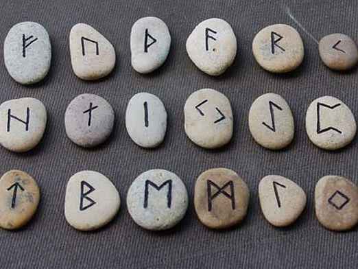 What are the runes?