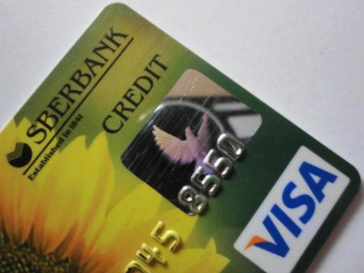 "How to activate the card ""Sberbank""?"