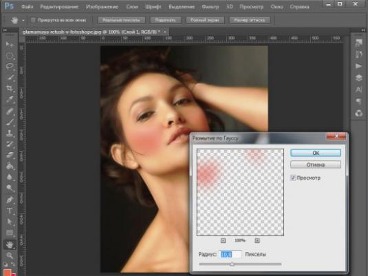How to blur the edges in Photoshop (Photoshop)?