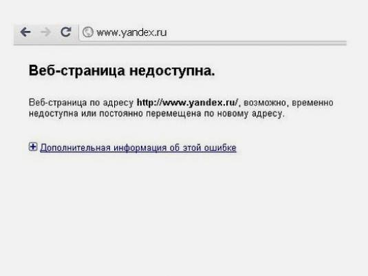 Why is Yandex not working?