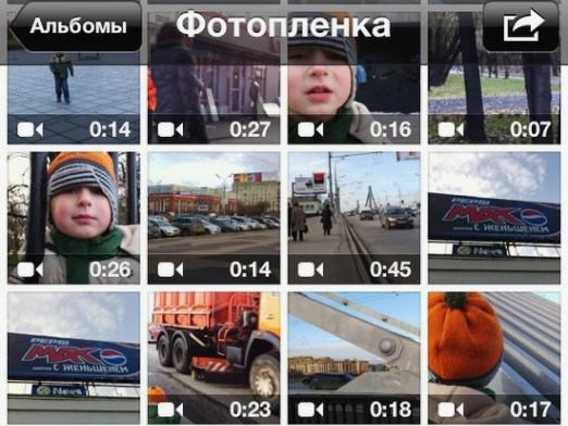 What is the video format on the iPhone?