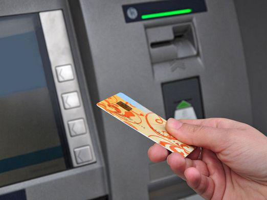 What is the commission in ATMs?