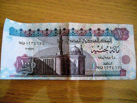 What is the currency in Egypt?