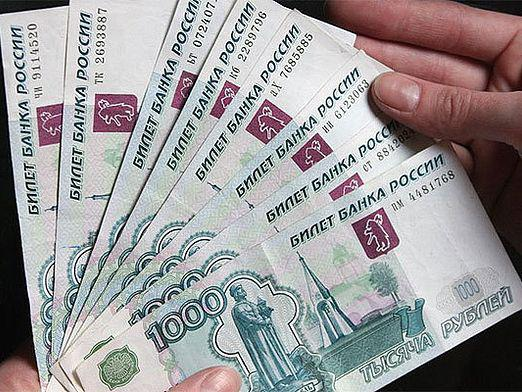 What is the currency in Russia?