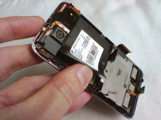 How to disassemble the Samsung s5230?