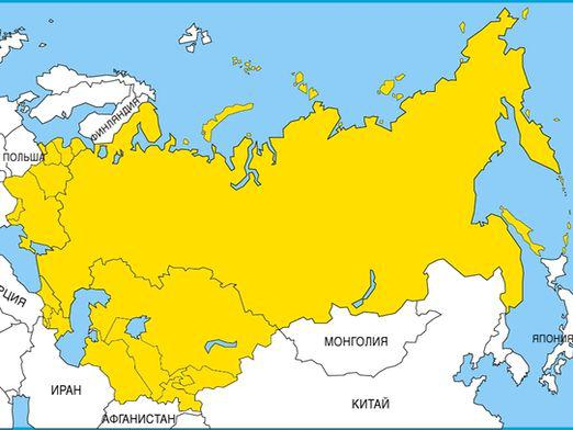 What countries were part of the USSR?