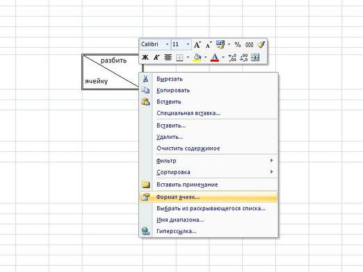 How to split a cell in Excel?