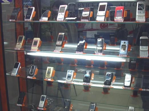 Where to sell the phone?