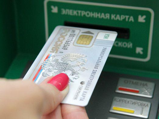 What is an electronic card?