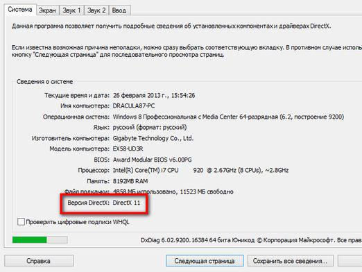How to find out which DirectX?