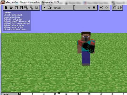 How to create a video in Minecraft?