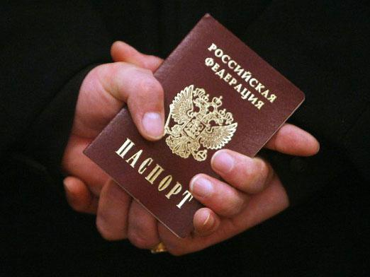 How to find the passport number?