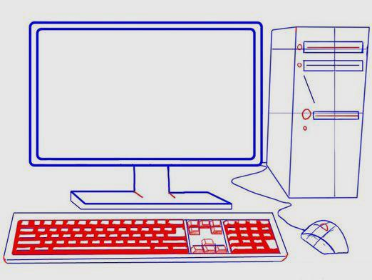 How to draw a computer?