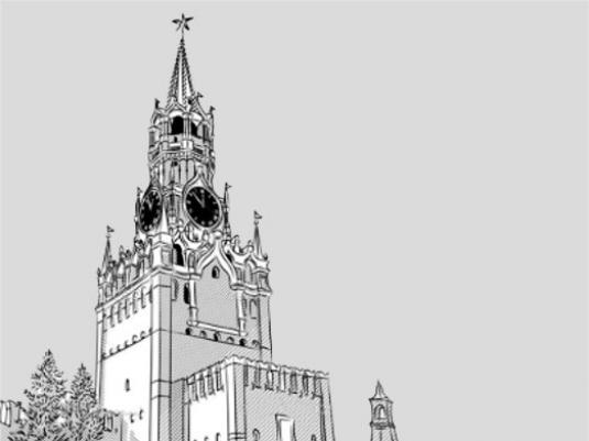 How to draw the Kremlin?
