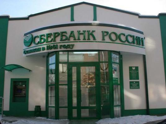 How does Sberbank work?