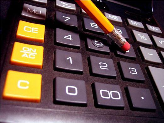 How to calculate the average salary?