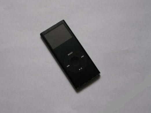 How to turn off the iPod?