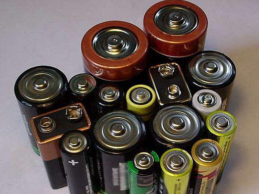 Why do batteries sit down?
