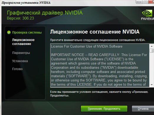 How to update the video card driver?