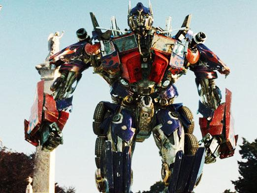 What is the name of the transformers?