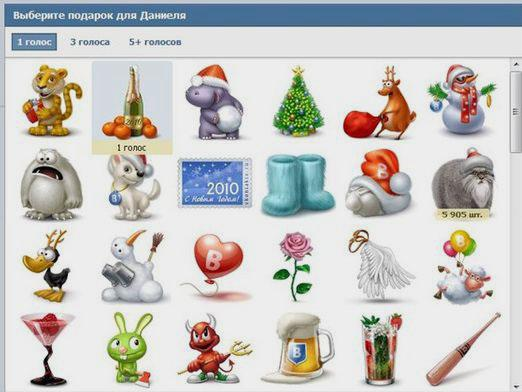 How to send a gift Vkontakte?