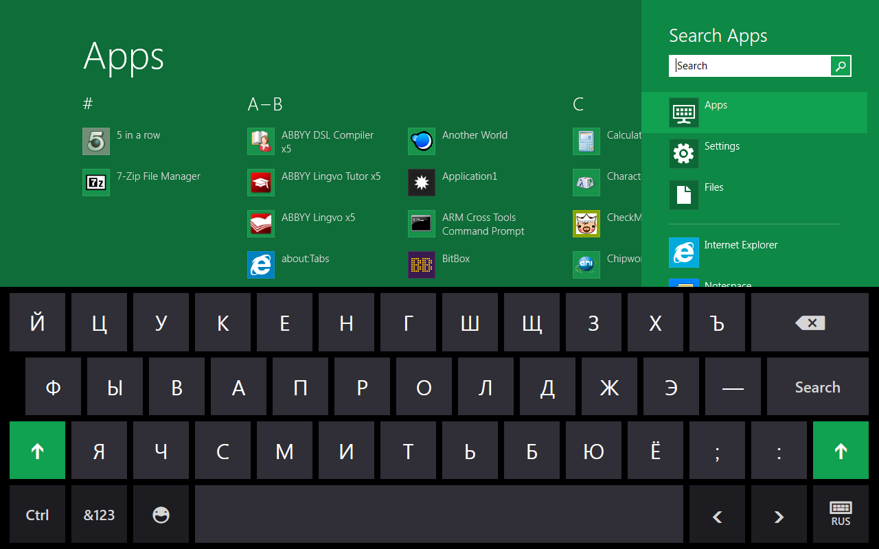 экранная клавиатура windows 8