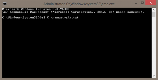 How to delete a file via the command line