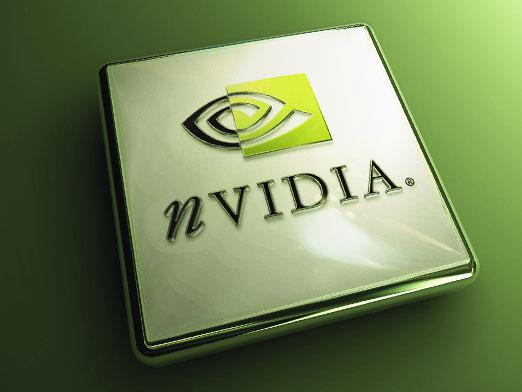 What is Nvidia?