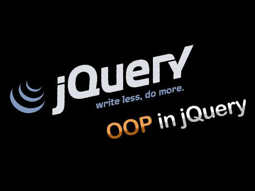 What is jQuery?
