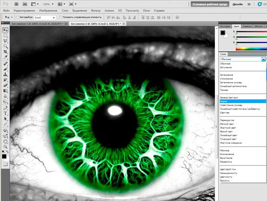 How to change eye color in Photoshop?