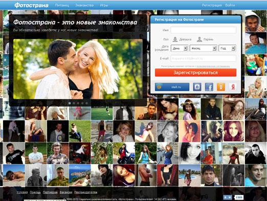 How to delete a page in fotostrane?