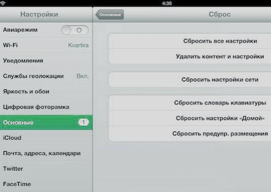 How to reset settings on iPad?