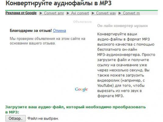 How to convert to MP3?
