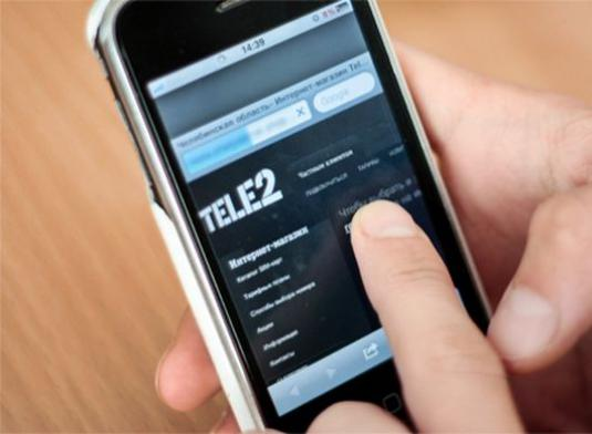 How to disable unlimited internet on tele2?