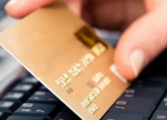 How to activate a credit card?