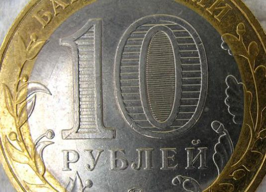How to earn 10 rubles?