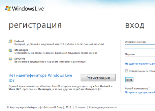 How to register Windows?