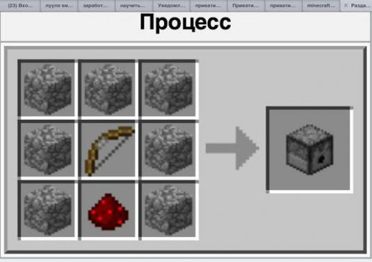 How to make a dispenser in minecraft?