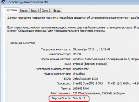 How to check DirectX?