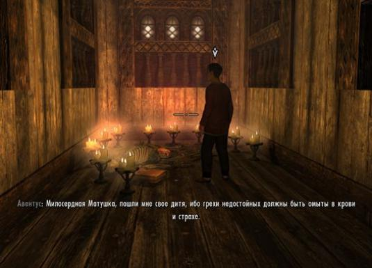 How to enter into a dark brotherhood in Skyrim?