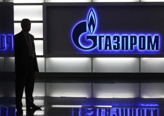 How to get a job in Gazprom?