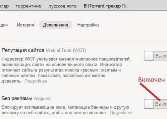 How to remove ads in Yandex?