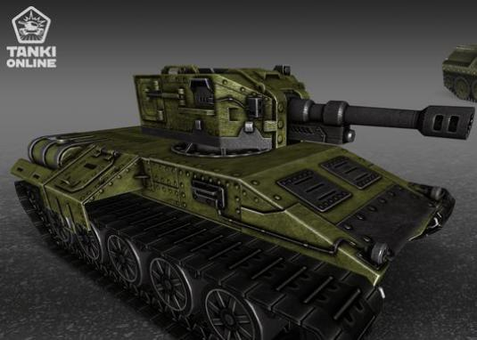 How to sell a tank in tanks online?