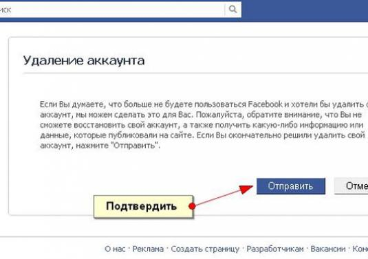 How to delete a Facebook account?