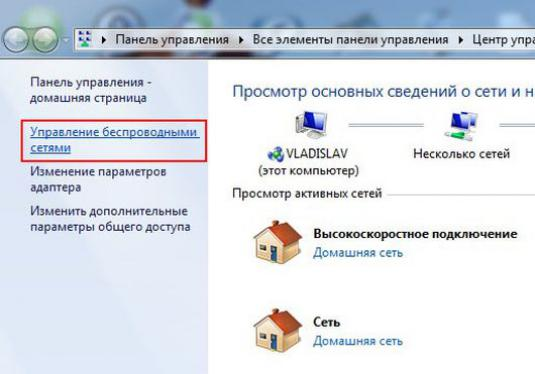 Как настроить Wi-Fi в Windows 7?
