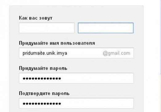 How to create an email?
